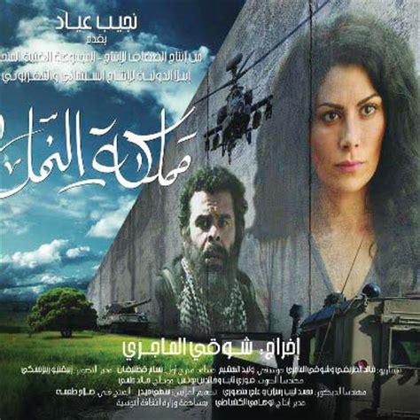 Beirut Hotel Subtitles Free Software Beirut Hotel Subtitles Blogsjeans