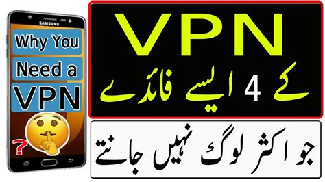 best free vpn service best free vpn services 2018 urduhindi