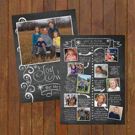 year in review card template chalkboard year in review photo cards 2 sided