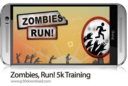 tutorial zombies run zombies run 5k training a2z p30 download full softwares