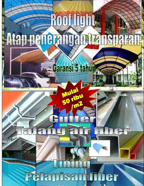 Atap Penerangan Fiber atap penerangan fiber rooflight talang frp gutter