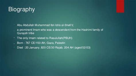 biography of imam syafi i presentation ungs 2040 imam al syafi i