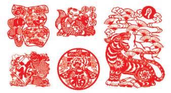 Year Paper Cutting Template キーワード紙中国の旧正月 今年はタイガーの魚 中国新年のお祝い祝福単語ベクトル材料カット free