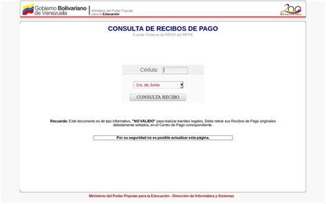 consulta recibo de pago consulta de recibos de pago mes de junio obreros