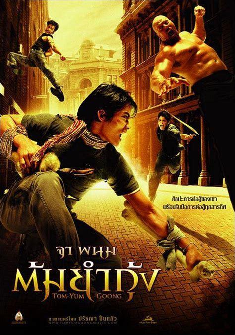film ong bak the protector thai dragon 2005 filmaffinity