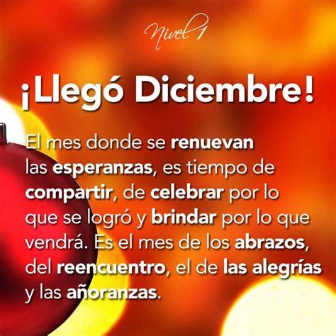 imagenes y frases bonitas del mes de diciembre imagenes con frases para dar la bienvenida a diciembre