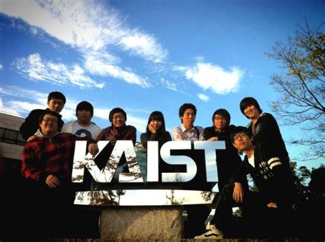 Recommendation Letter Kaist ท นปร ญญาโท คณะว ทย ว ศวะ สถาบ น kaist เกาหล ใต dek d