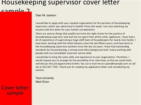 Cover Letter For Hotel Housekeeping Position by Housekeeping Supervisor Cover Letter