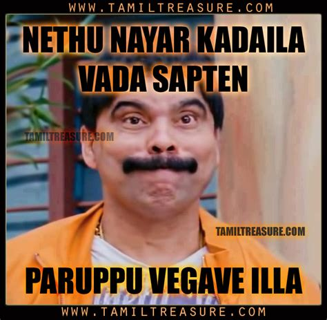 Tamil Memes - tamil memes keywordsfind com