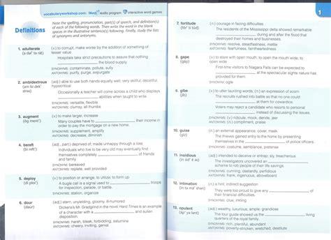 organize synonym 100 organize synonym cinnamon u0027s synonyms how