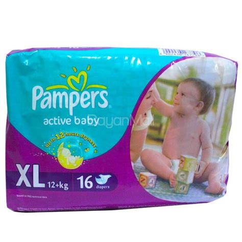 pers active baby xl24 pers active baby disposable baby diapers xl 16pcs 12 kg