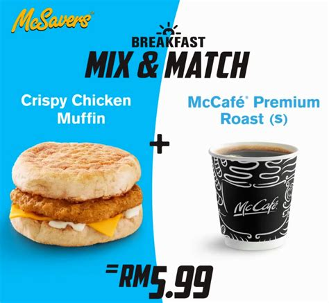 Mcd Breakfast mcd breakfast mix match 2018 promotion