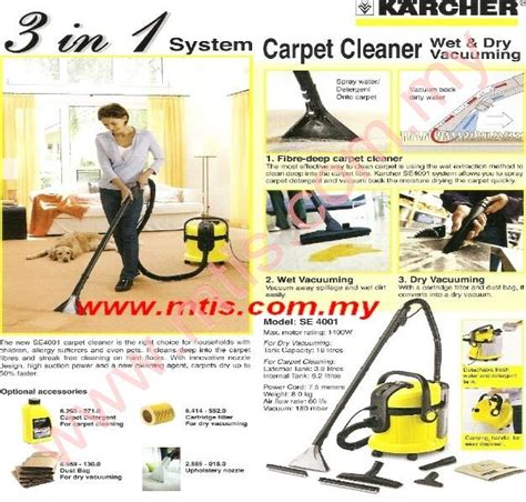 Vacuum Cleaner Malaysia carpet extractor machine malaysia carpet review