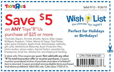 Discounts R Us by Toys R Us Printable Coupon September 2010