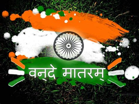on indian independence day 2013 happy independence day images allwishes in