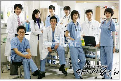 film korea kedokteran sœurs de cendrillon drama korea surgeon bol dal hee dan