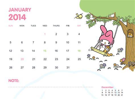2014 printable monthly calendar cute pics for gt cute february 2014 calendar printable