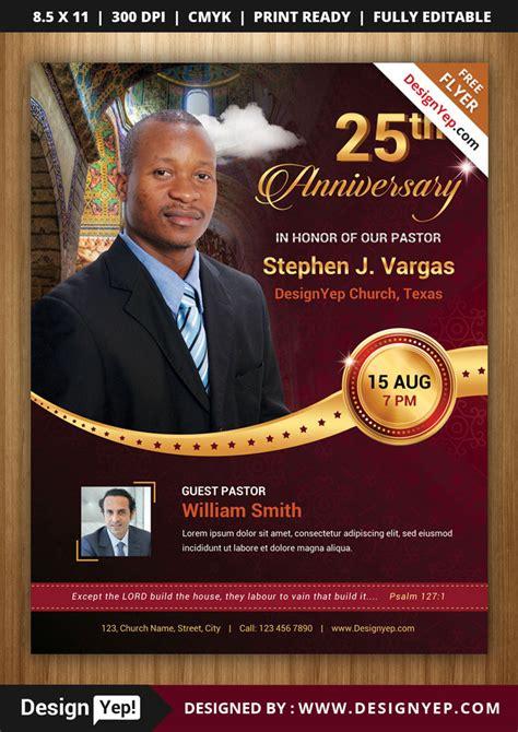 Wonderful Church Flyers Samples #4: Free-Pastor-Anniversary-Flyer-PSD-Template.jpg