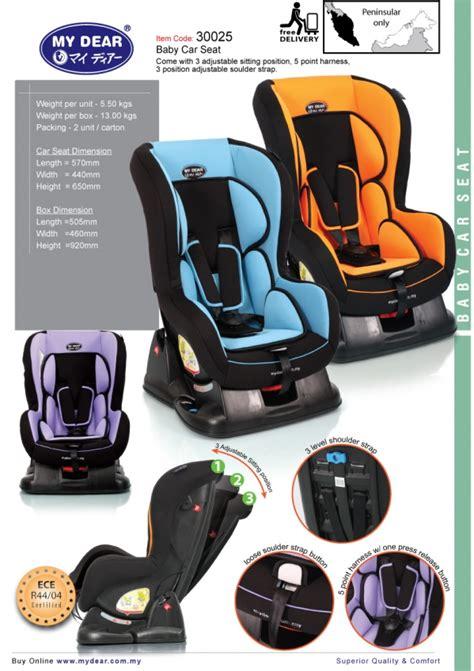 my dear car seat malaysia my dear baby car seat 30025 11street malaysia car seats