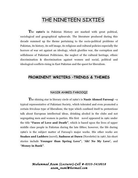 themes of pakistani literature in english pakistani literature in english by muhammad azam lecturer