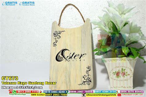 Tali Printing Tisu Murah talenan kayu gantung besar souvenir pernikahan
