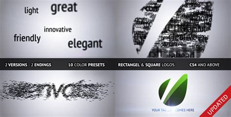 Flying Through Words Logo Reveal After Effects Template Videohive 2243209 After Effects Flying Pictures After Effects Template Free