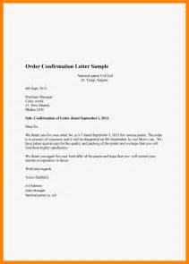 9 Confirmation Letter Format Resume Emails