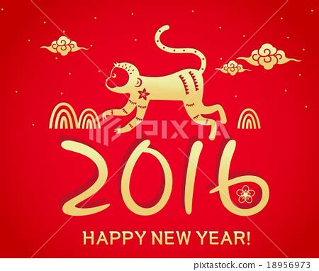 new year 2017 monkey year of the monkey monkey monkeys stock illustration