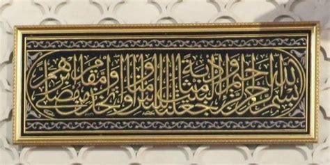 Kompas Ka Bah kiswah kakbah dari raja salman dipajang di masjid istiqlal