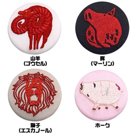 七つの大罪 より 各キャラクター達のシンボリックな刺青を 刺繍 で表現したユニークな缶バッジが登場 cafereo