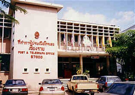 post offices chiang thailand philatelic database