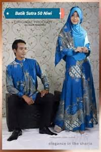 Paket Family Gamis Batik Genthong Busui Friendly satin outlet nurhasanah outlet baju pesta keluarga muslim