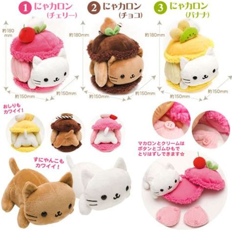 cute macaron pattern cat macaroon plush cute stuff pinterest macaroons