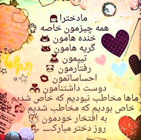 Bildergebnis für روز+دختر+خنده+دار