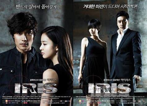 film korea iris tagalog korean drama iris tagalog