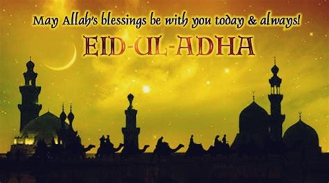 eid al adha 2017 wishes messages sms images quotes and