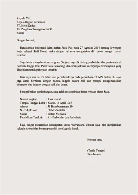 contoh application letter perhotelan 17 best images about contoh lamaran kerja dan cv on