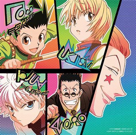 X Anime Soundtrack by X 2011 169 X 2011 Soundtrack