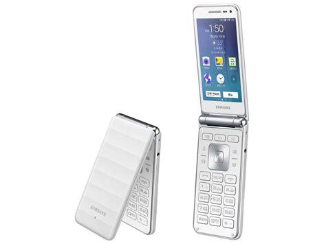 Samsung Flip the galaxy folder is samsung s flip phone running
