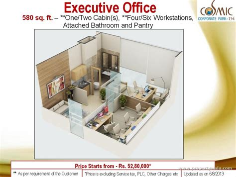 Blueprint For Houses cosmic corporate park 3 sector 154 noida commercial