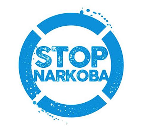 contoh stiker poster dan spanduk stop narkoba badan narkotika nasional kabupaten kuantan singingi