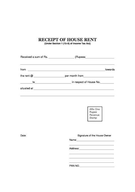 easy to use rental bill or invoice template sample for microsoft