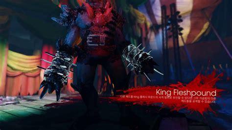 killing floor 2 king flesh pound killing floor 2 wiki king fleshpound flisol home