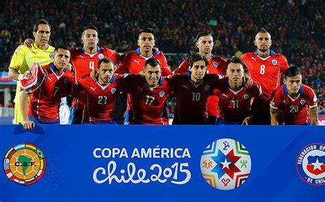 Calendario Clasificatoria Rusia 2018 Chile Chile En Las Clasificatorias A Rusia 2018 Especial De
