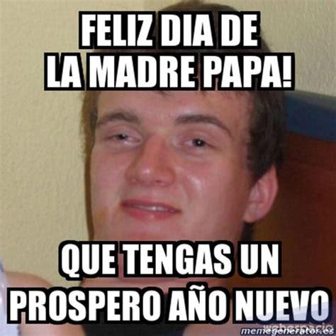 imagenes comicas para el dia del padre top 20 memes m 225 s divertidos por el d 237 a del padre