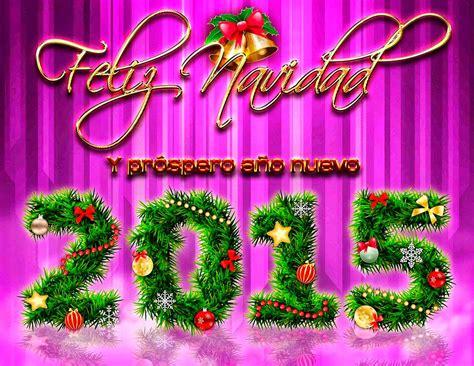 imagenes lindas de navidad imagenes de feliz navidad 2015 con frases mensajes y