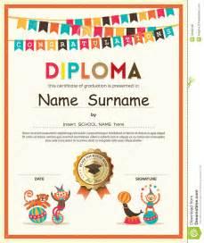 preschool elementary kids diploma certificate