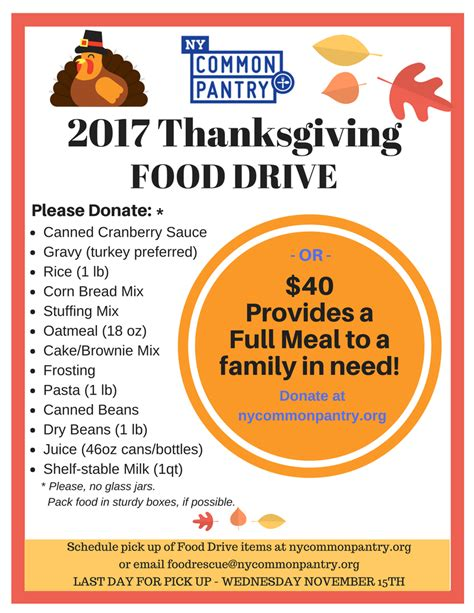2017 thanksgiving food drive new york common pantry