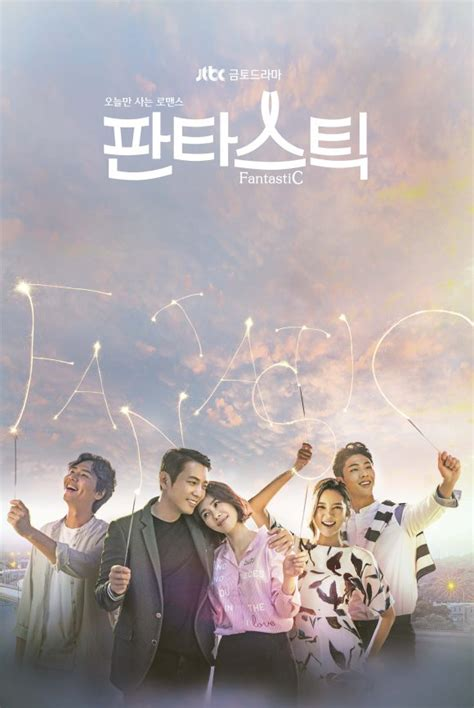 K Drama Fantastic 2016 ask k pop korean drama starting today 2016 09 02 in korea