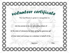 volunteer appreciation certificates free templates volunteer service award quotes quotesgram